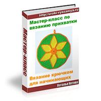 prihkn_min