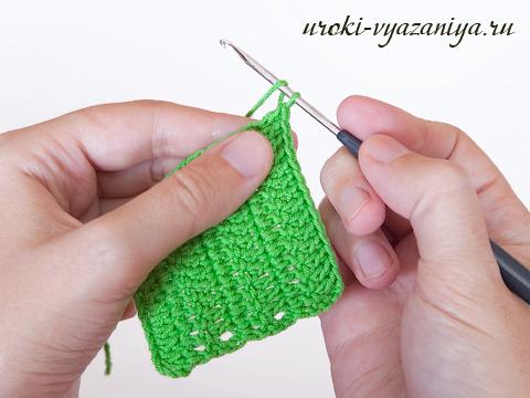 как закончить вязание крючком